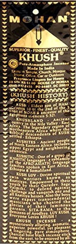 サークル襟革命Mohan Superior Quality Incense Khush Scent, 1 lb, Pack of 25 by Mohan [並行輸入品]