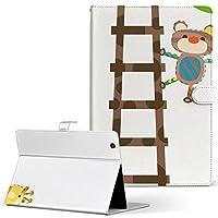 Lenovo Tab4 8 レノボ タブレット 手帳型 タブレットケース タブレットカバー カバー レザー ケース 手帳タイプ フリップ ダイアリー 二つ折り ラブリー 動物 花 イラスト 005277