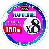 デュエル(DUEL) ライン HARDCORE X8 150m 1.2号 W