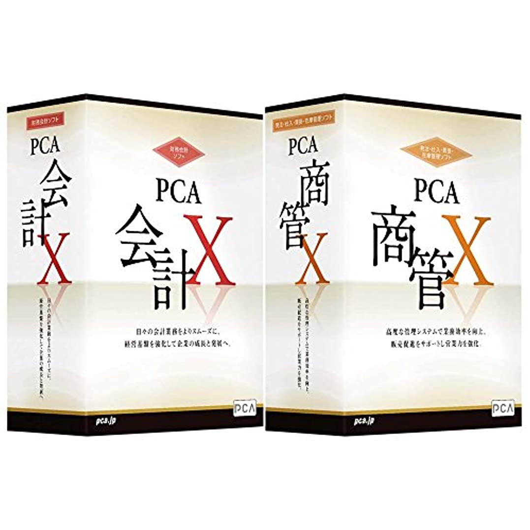 デコレーション今まで説明するPCA会計?商管Xセット for SQL 3クライアント
