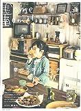 Come home! Vol.38 (私のカントリー別冊) 画像