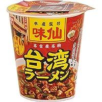 台湾ラーメン 3個セット