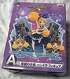 一番くじ モンスターストライク vol.2 A賞 希望の少女 パンドラ フィギュア