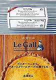 ルガール ブルターニュから、バターとクリームチーズの贈りもの