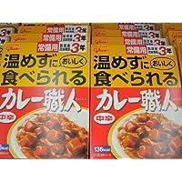 グリコ 常備用 暖めずに食べられる カレー職人 中辛 製造後賞味期限3年 5食セット