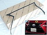 レクサス(LEXUS)【国内正規純正部品】LEXUS レクサス純正 NX 特別仕様車『urban style』用 ラジエータグリル モールディング ブラック