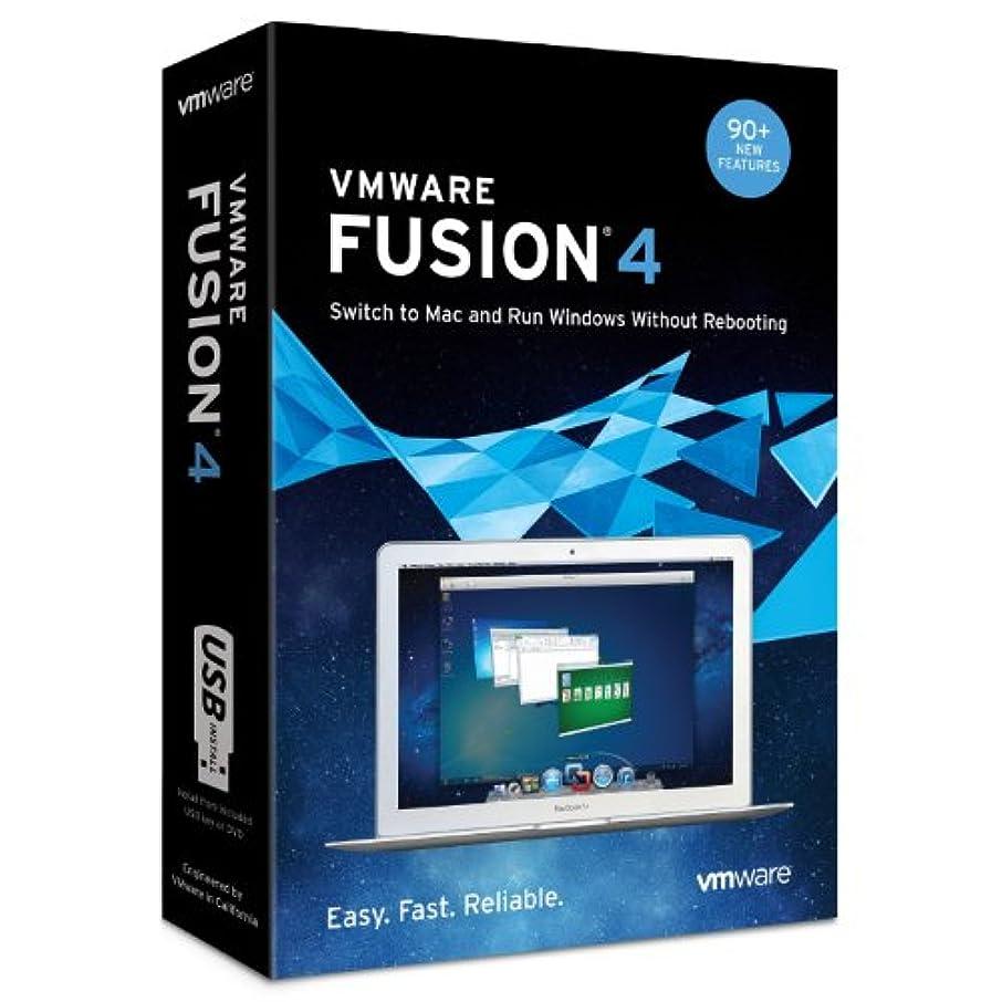 シャーロットブロンテフェデレーションアンソロジーVMware Fusion 4 プロモーション期間限定優待版