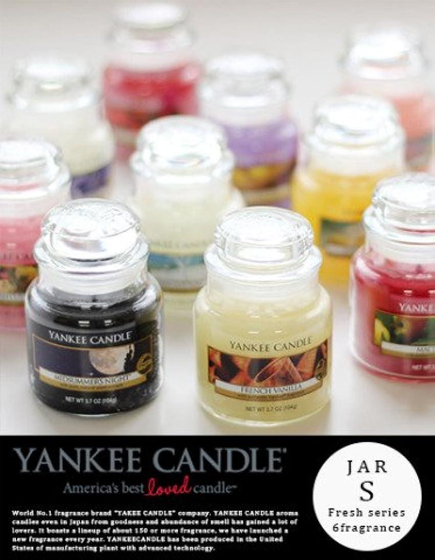 レーザ引退する収容するYANKEE CANDLE ヤンキーキャンドル ジャーS フレッシュシリーズ【クリーンコットン】