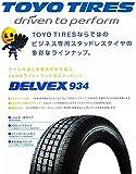 TOYO DELVEX 934 (トーヨー デルベックス) 国産 スタッドレス バン用 195/80R15 107/105L タイヤのみ 4本セット