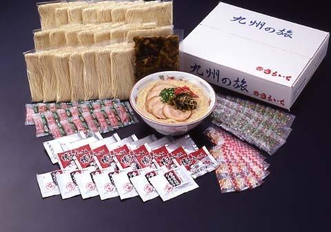 博多生ラーメン三昧21食 3種類の味(とんこつ味・しょうゆとんこつ味・味噌と...