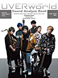GiGS Presents UVERworld Sound Analyze Book (シンコー・ミュージックMOOK)