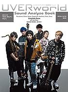 GiGS Presents UVERworld Sound Analyze Book