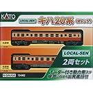 Nゲージ 10-042 Local-Sen キハ20系 (オレンジ) 2両セット