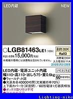 パナソニック ブラケット LGB81463LE1