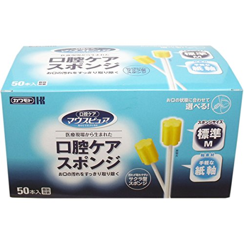 【まとめ買い】マウスピュア 口腔ケアスポンジ 紙軸Mサイズ 50本【×4個】