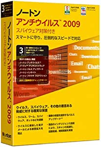 【旧商品】Norton AntiVirus 2009