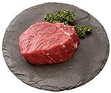 ステーキ肉4:加茂川シャトーブリアン2枚セット