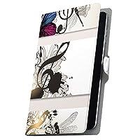 タブレット 手帳型 タブレットケース タブレットカバー カバー レザー ケース 手帳タイプ フリップ ダイアリー 二つ折り 革 花 フラワー 蝶 006328 BNT-791W BLUEDOT ブルードット bnt791w2gx bnt791w2gx-006328-tb