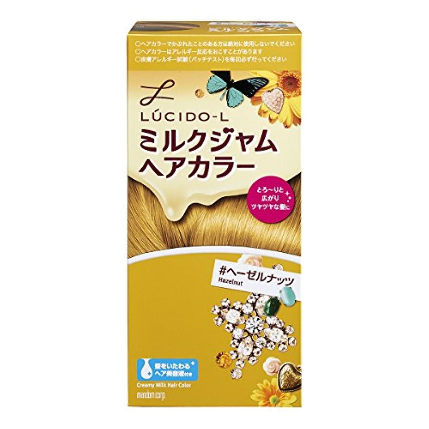 発疹上がる正確にLUCIDO-L (ルシードエル) ミルクジャムヘアカラー #ヘーゼルナッツ (医薬部外品) (1剤40g 2剤80mL TR5g)