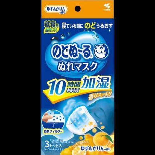 のどぬ~るぬれマスク 就寝用 ゆず&かりんの香り 3組 ×2セット