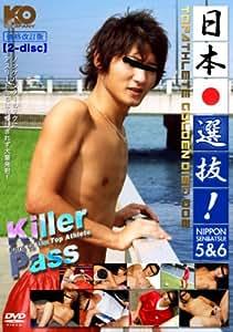 TOP ATHLETE GOLDEN DISC 002(2枚組) [DVD]