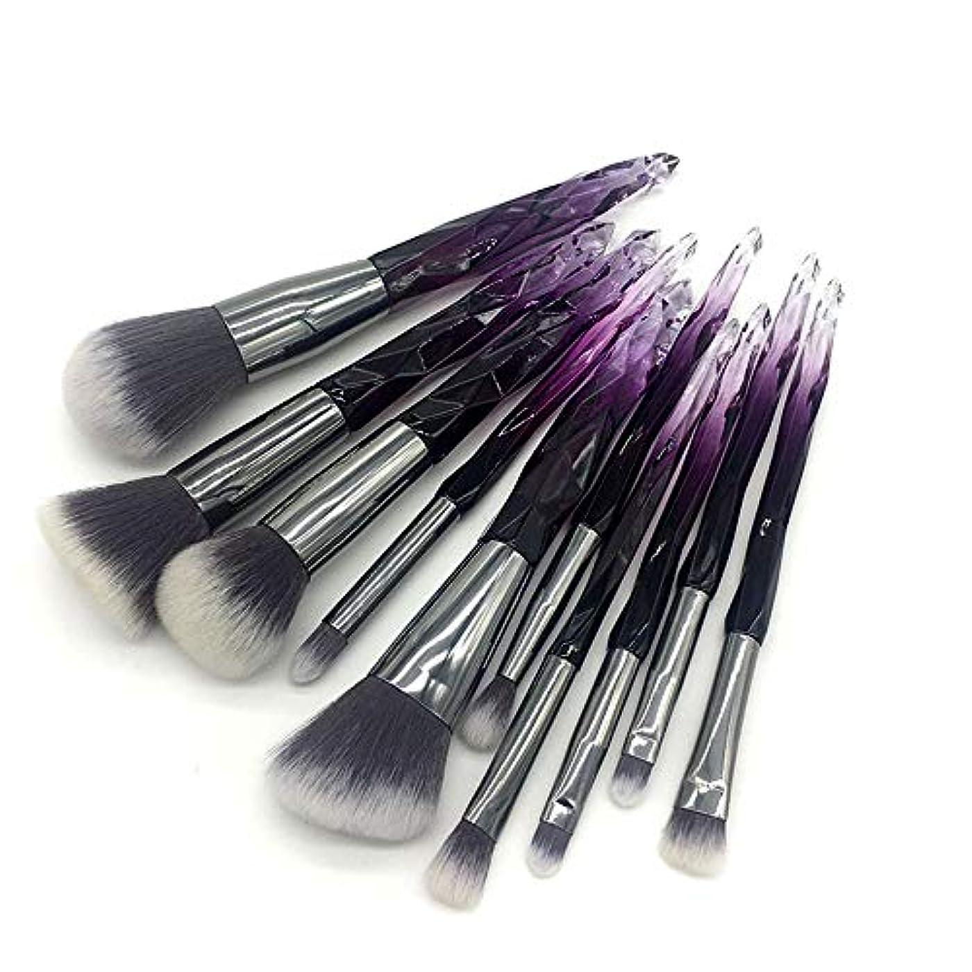 パーフェルビッド参加者保持CHANGYUXINTAI-HUAZHUANGSHUA 10化粧ブラシファンデーション、黒と白のブラシ高光沢輪郭ブラシ。 (Color : Black White Hair)