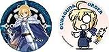 ベルファイン Fate/Grand Order A セイバー/アルトリア・ペンドラゴン 缶バッジセット
