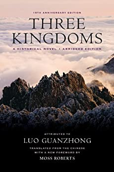 Three Kingdoms: A Historical Novel by [Luo, Guanzhong]
