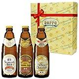 チョコレート独歩・ホワイトチョコレート独歩・スパークリングビール3本セット クリスマス・バレンタインデー・ホワイトデーに最適
