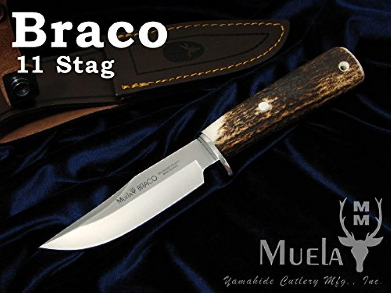 寛大なハブ暴徒Muela(ムエラ) BRACO-11A ブラコ 110mm スタッグハンドル シースナイフ 【日本正規品】