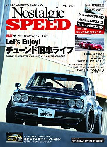 Nostalgic SPEED(ノスタルジックスピード)vol018. 2018年11月号