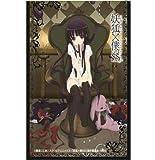 きゃらスリーブコレクション 妖狐×僕SS 白鬼院凜々蝶 (No.96)