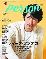 TVガイドPERSON VOL.70 (TOKYO NEWS MOOK)