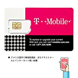 アメリカ T-Mobile SIM カード インターネット無制限使い放題 アメリカ・カナダ・メキシコ (通話とSMS、データ通信高速無制限使い放題) USA SIM
