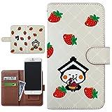 【アップル】アイフォン6s 手帳型ケース アイフォン6s DoCoMo au SoftBank アイフォン アイフォン6s simフリー 手帳型 手帳 プリント とち介いちごだらけt0372