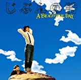 じぶんの詩-A BEAUTIFUL DAY 画像