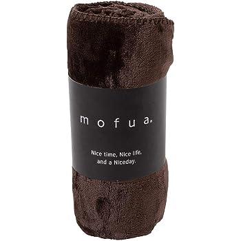 mofua(モフア)ひざ掛け 70×100cm ブラウン 1年間品質保証 静電気防止加工 プレミアムマイクロファイバー 50000606