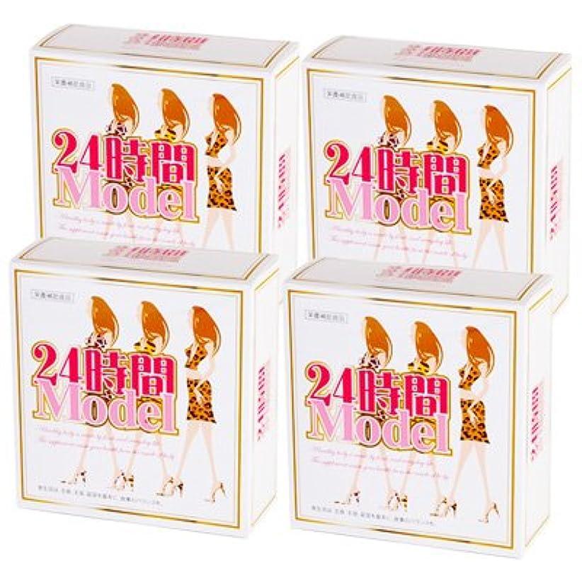 ドメイン先入観童謡24時間モデル4個セット 24時間MODEL ×4個