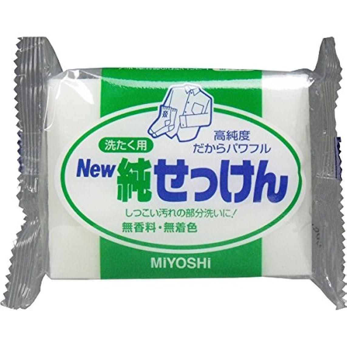 トランク香ばしいパン屋ニュー純せっけん [ヘルスケア&ケア用品]