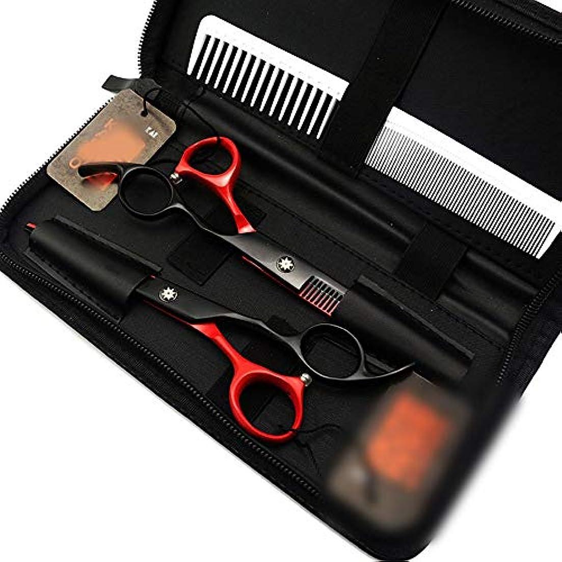 感覚興奮ブート6.0インチの黒く赤く平らな+歯はさみセット、専門の理髪はさみ用具 モデリングツール (色 : Black red)