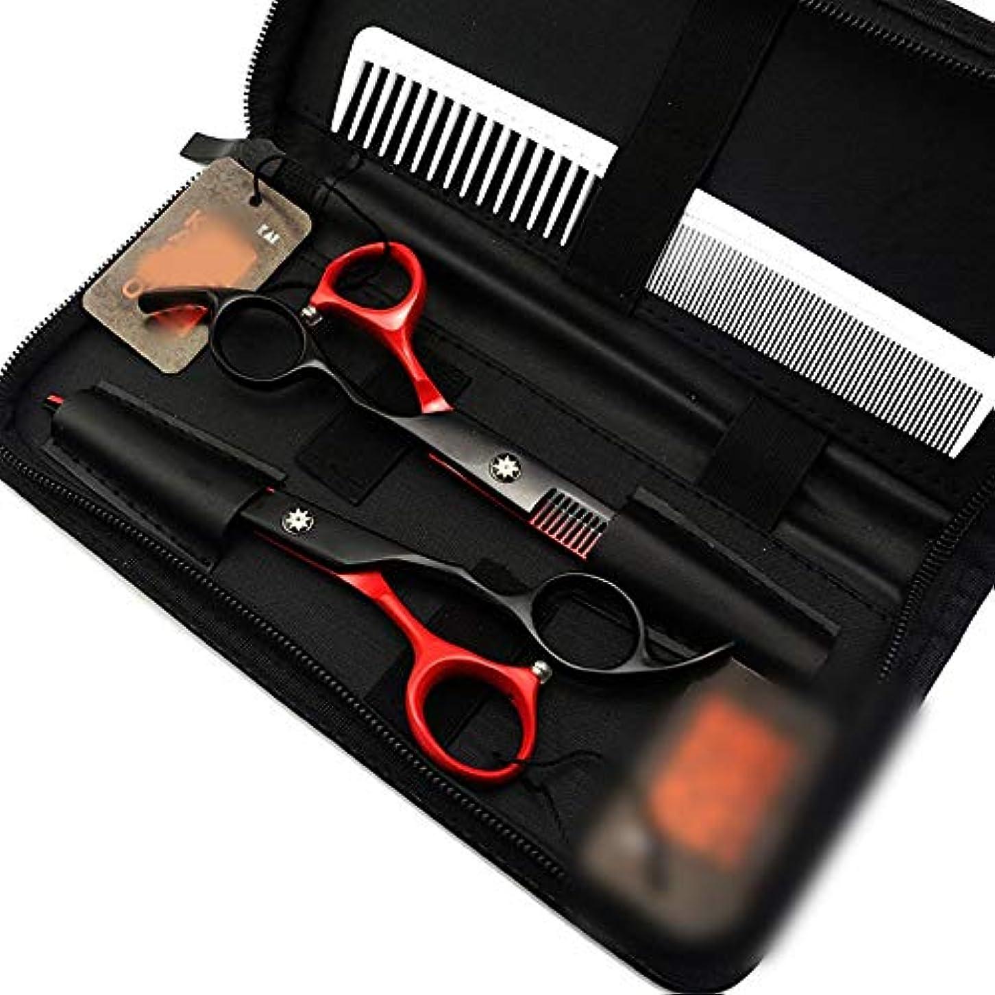 誠実メダリストリブ理髪用はさみ 6.0インチ黒赤フラット+歯はさみセット、プロの理髪はさみツールセットヘアカットはさみステンレス理髪はさみ (色 : Black red)