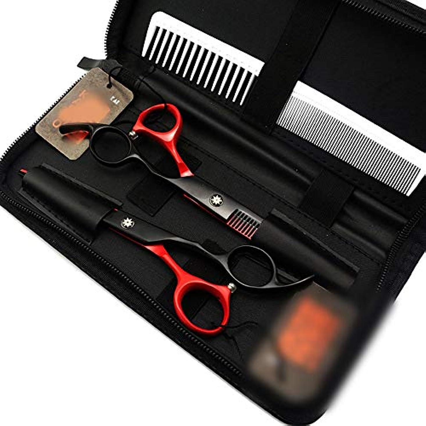 サービスフリース昼寝6.0インチの黒く赤く平らな+歯はさみセット、専門の理髪はさみ用具 ヘアケア (色 : Black red)