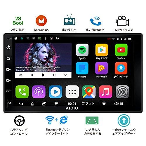 ATOTO A6デュアルDin Androidカーナビゲーシ...