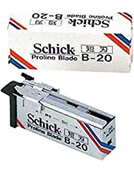 シックB-20短刃替刃(20枚入) ×10個