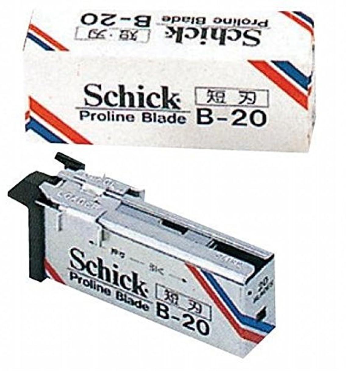 インシデント重要な話をするシックB-20短刃替刃(20枚入) ×10個