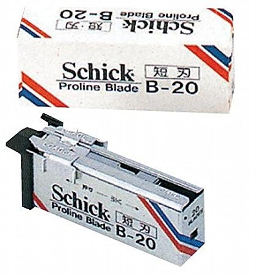 排泄する促す言い換えるとシックB-20短刃替刃(20枚入) ×10個