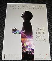 絢香LIVE TOUR 2012 The beginning ポスター
