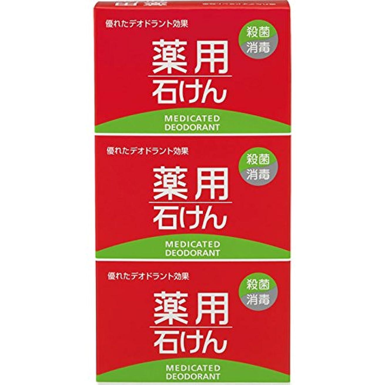 不正直拍手しっかり熊野油脂 薬用石けん 100g×3個 (医薬部外品)