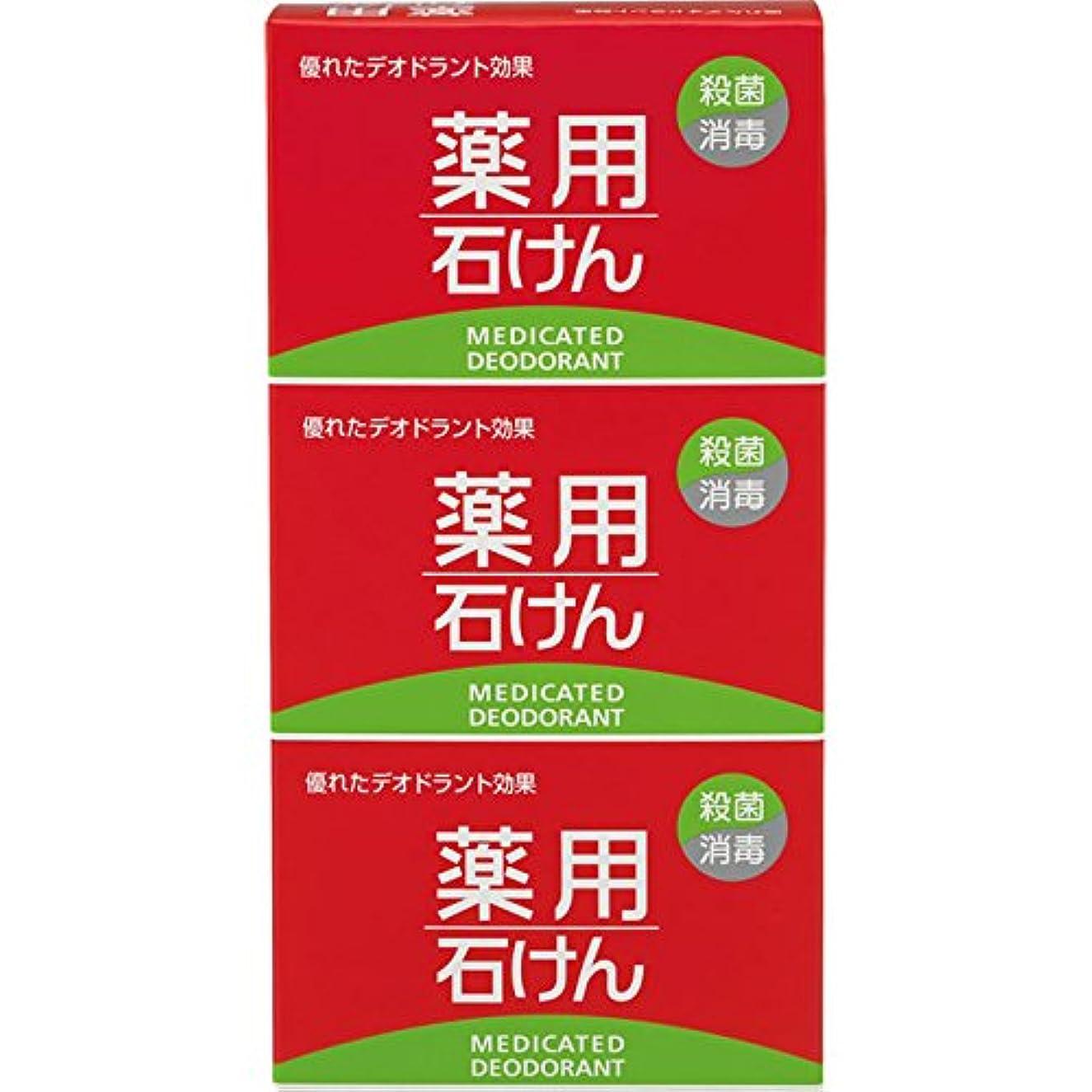 昇進請求書メディア熊野油脂 薬用石けん 100g×3個 (医薬部外品)