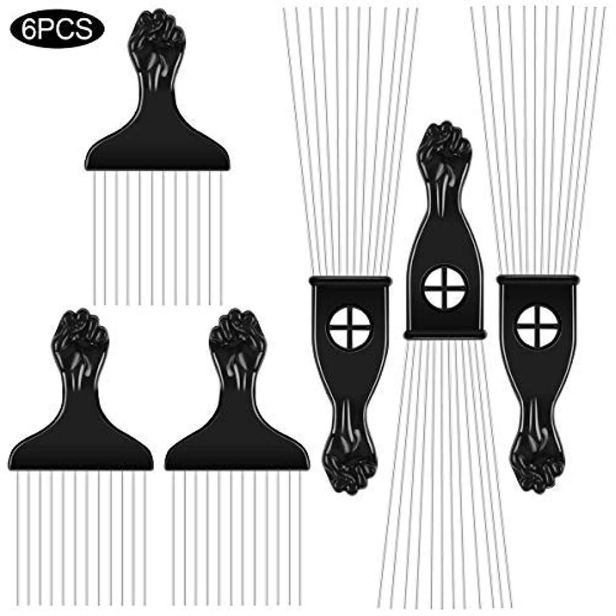開いた大きなスケールで見ると無声で6PCS Afro Combs Metal African American black Fist Pick Comb Hairdressing Styling Tool [並行輸入品]